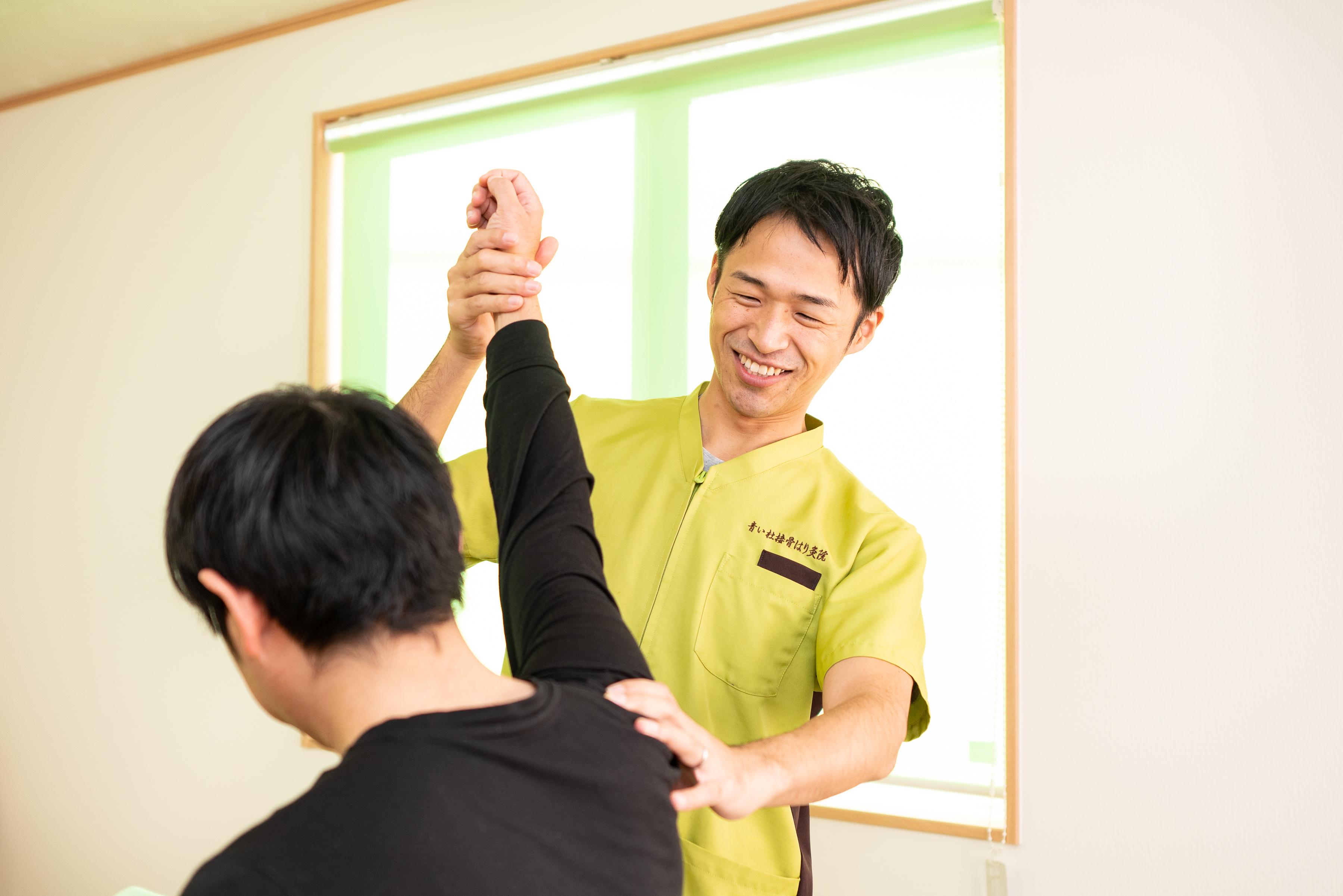 仙台のホームページ制作会社 株式会社MIRAIZU