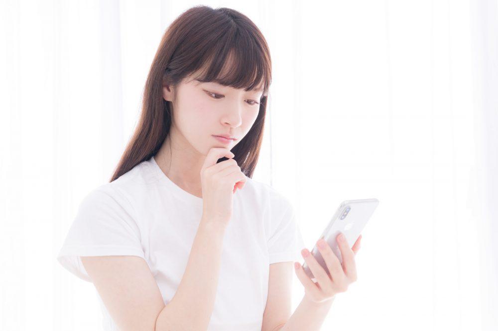 医療広告ガイドライン|株式会社MIRAIZU