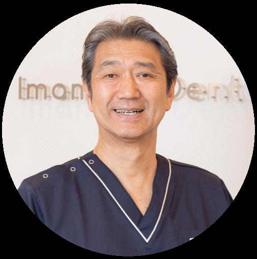 今村歯科・矯正歯科様|福島県で歯科専門のホームページ制作はWeb design MIRAIZU