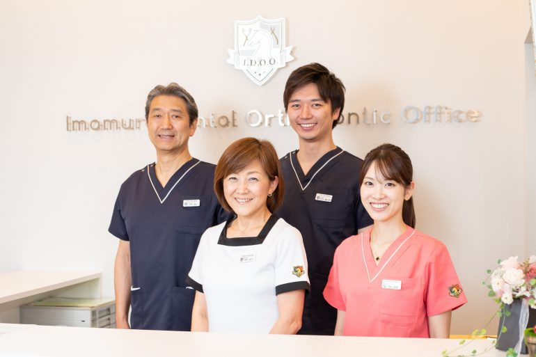 今村歯科・矯正歯科医院様|株式会社MIRAIZUがHP制作