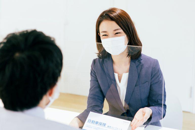 低感染リスク型ビジネス枠小規模事業持続化
